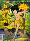 Le Livre de la Jungle - SFC - France