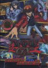 Yu-Gi-Oh ! GX 2 - Sticker Album 2 - Upper Deck - 2007