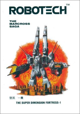 Robotech - The macross saga - Trading cards - USA