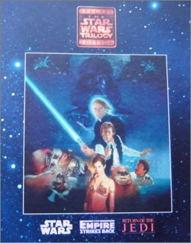 Star Wars - Trilogy Special Edition - Movie Shot - Smiths