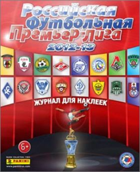Premier League Russie. 2012-2013