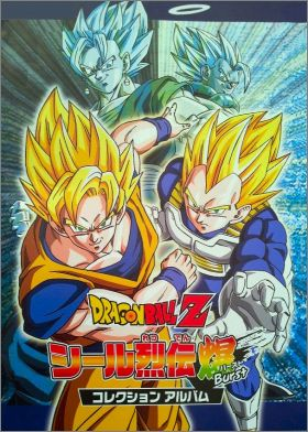 Dragon Ball Z - Seal Retsuden Burst - Ensky - Part N°1