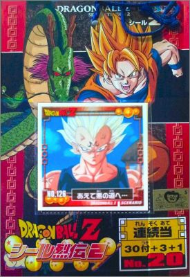 Dragon Ball Z - Seal Retsuden  - Ensky - Part N°2 - Japon