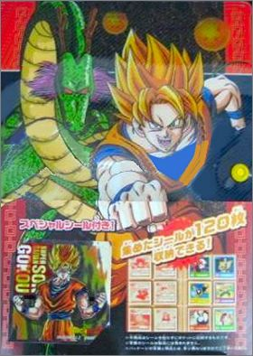 Dragon Ball Z - Seal Retsuden  - Ensky - Part N°3 - Japon