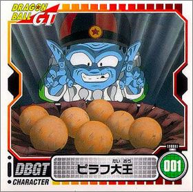 Dragon Ball Z - Seal Retsuden  - Ensky - Part N°4 - Japon