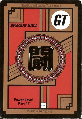 Dragon Ball Z Power Level - Part 17 - Japon