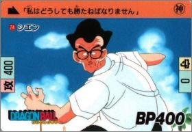 Dragon Ball Z Carddass BP - Part 2 - Japon - 1988