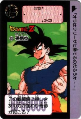 Dragon Ball Z Carddass BP - Part 8 - Japon - 1991