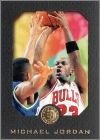 1995-96 Skybox E-XL Basketball - USA
