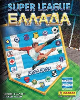 Super league 2014 - 2015 - Panini - Grèce