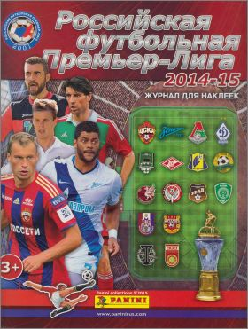 Premier League 2014-2015 - Russie - Panini