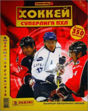 Hockey - Superliga PHL - Sticker Album - Panini Russie 2006