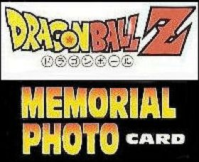 DragonBall Z - Memorial Photo - Cards