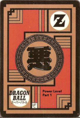 Dragon Ball Z Power Level - Part 1 - Japon